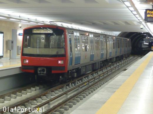 リスボンの地下鉄:Metro メトロ