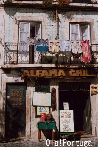 リスボン(アルファマ)の美味しい大衆食堂