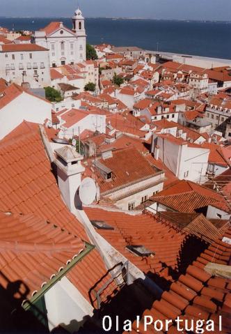 ポルトガルの住まい大図鑑:リスボンの下町(アルファマ)