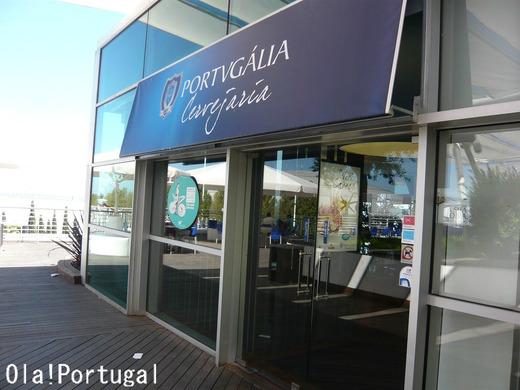 Portugalia Cervejaria セルヴェジャリア・ポルトガリア