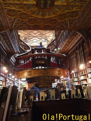 Livraria Lello e Irmao レロイ・イ・イルマオン書店