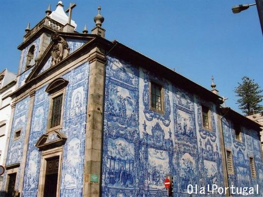 アズレージョの教会:アルマス聖堂
