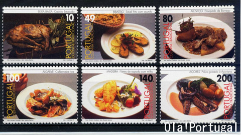 ポルトガルの切手(ポルトガル料理)