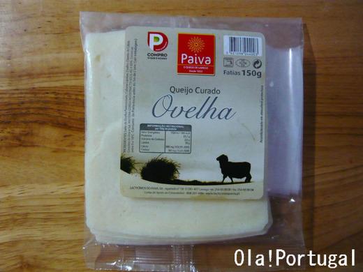 免税店のお土産:チーズ