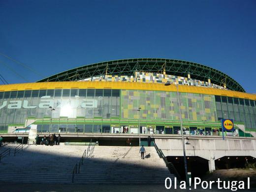 Estadio Jose Alvalada ジョゼ・アルヴァラーデ・スタジアム