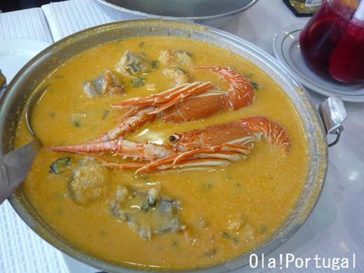 ポルトガル料理:Cataplana カタプラーナ