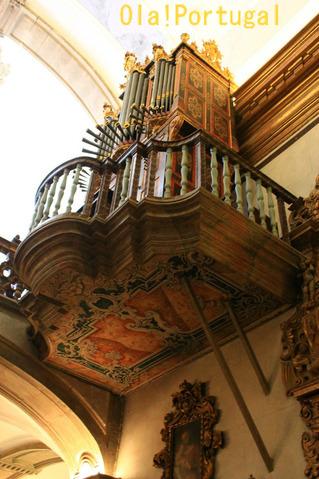 Faro,Portugal,Igreja do Carmo