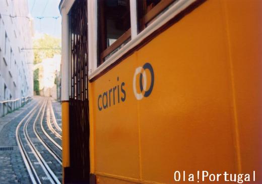 ポルトガル旅行記:リスボンのケーブルカー