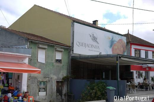 ポルトガルブログ:Ola! Portugal与茂駄とれしゅ