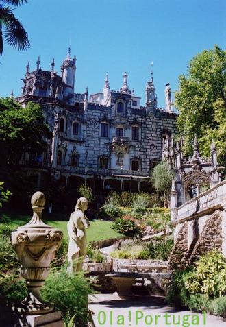 世界ふしぎ発見!で紹介されたレガレイラ宮殿