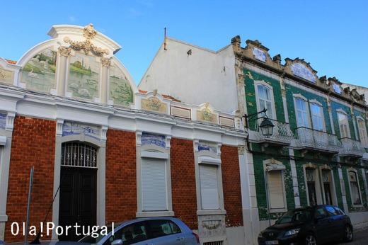 リスボンから日帰りできる町:パルメラ