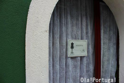 ポルトガル民芸・陶器のネットショップ・アンドリーニャ