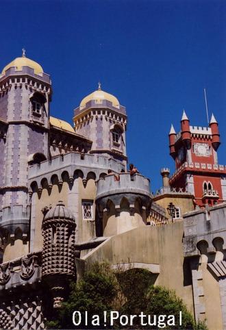 ポルトガル旅行記:シントラのペナ宮(Ola! Portugal)