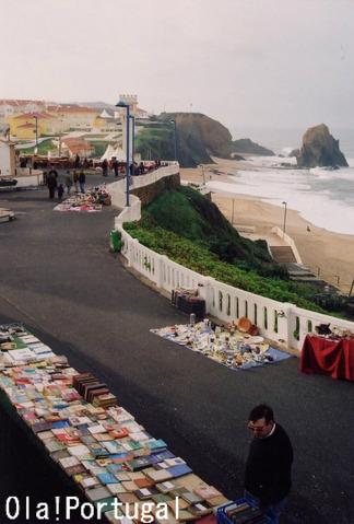 ポルトガル旅行記:檀一雄が住んだサンタ・クルス
