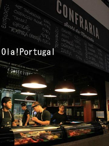 ポルトガルで見つけた日本料理屋:大人気、すし屋