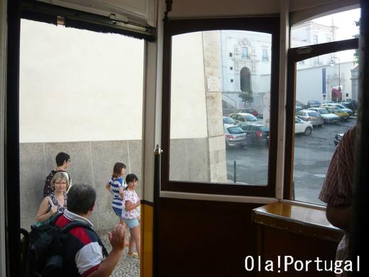 ポルトガルブログ:Ola! Portugal 与茂駄とれしゅ