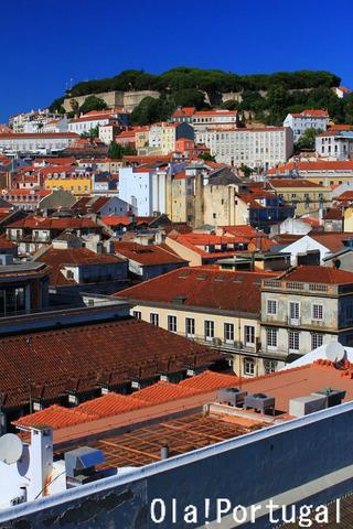 リスボン旅行記:Castelo de Sao Jorge サン・ジョルジェ城