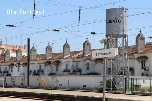 ポルトガル旅行記:Entroncament エントロンカメント
