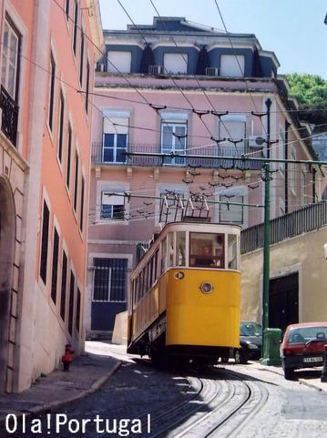 ポルトガル旅行記:リスボンのケーブルカー(グロリア線)
