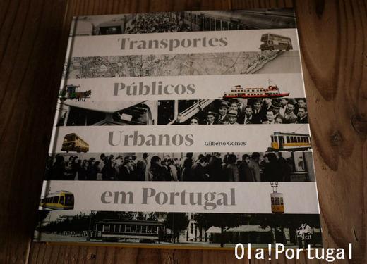 CTT Correio Telefone Telegram (ポルトガル郵便局)