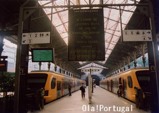 ポルトガル旅行記:ポルト サン・ベント駅