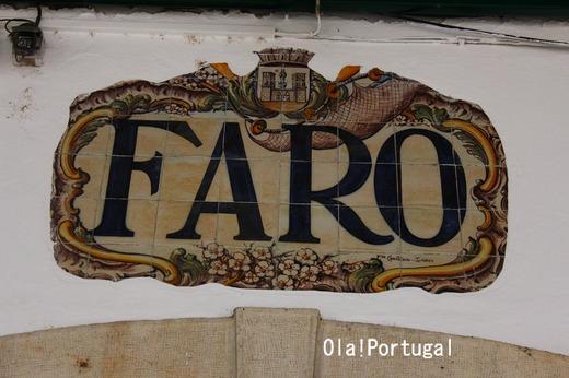 ポルトガル旅行記;Faro ファーロ