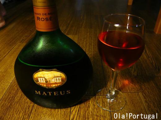 ポルトガルのワイン:マテウス・ロゼ
