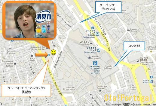 ミゲル君ロケ地への行き方MAP