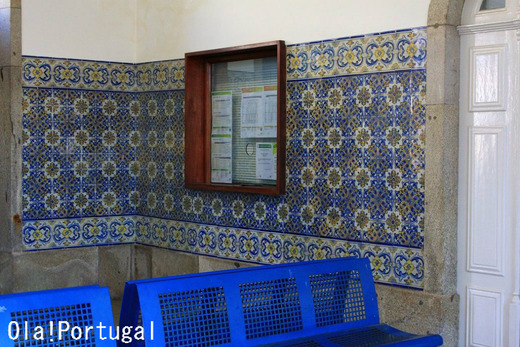 Azulejos Estaco Caminha, Portugal