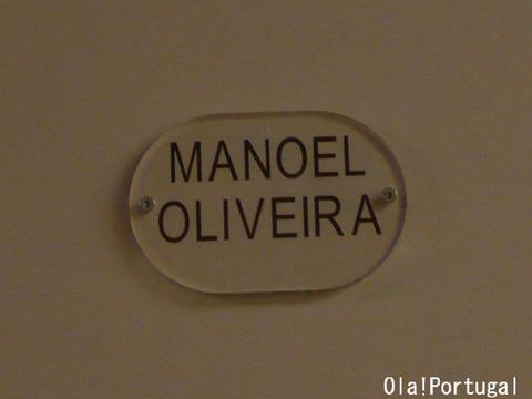 マノエル・ド・オリヴェイラ