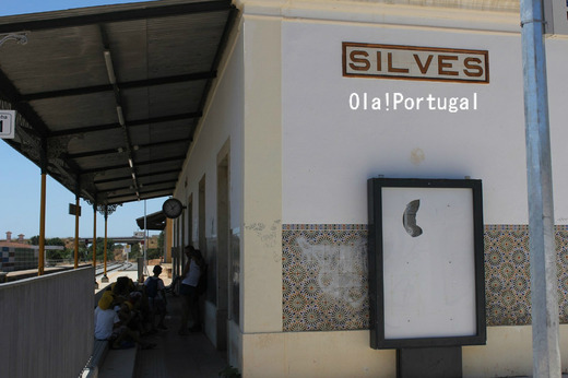 ポルトガル・ローカル列車の旅:アルガルヴェ地方シルヴェス