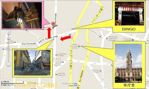 ポルト:レストラン地図(ル・シアン・キ・フュム)