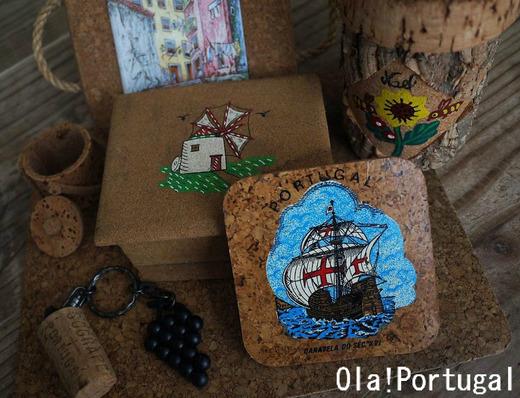 ポルトガル土産:コルク製品
