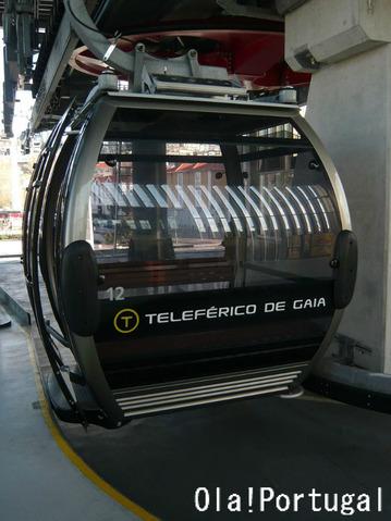 Teleferico de Vila Nova de Gaia (Porto)