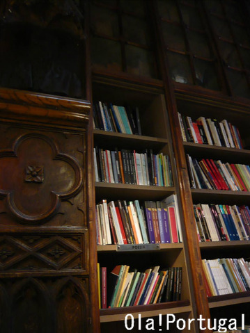 ポルトガルの本屋