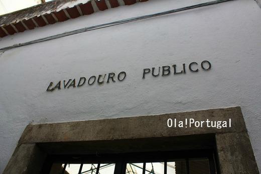 ポルトガル・リスボン旅行記:アルファマの公共洗濯場