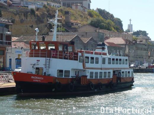 ポルトガルのガイド本『レトロな旅時間ポルトガルへ』