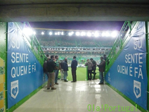 Sporting Clube de Portugal スポルティング・リスボン