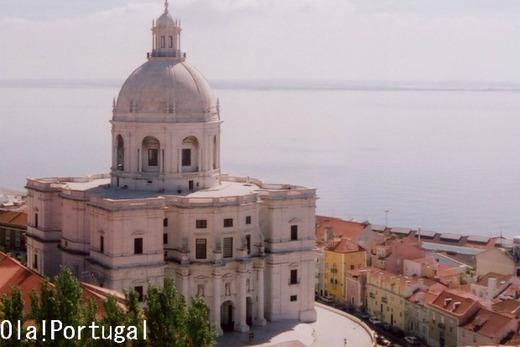 リスボン旅行記:サンタ・エングラシア教会