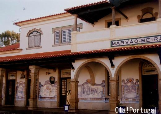 Marao - Beira 駅のアズレージョ