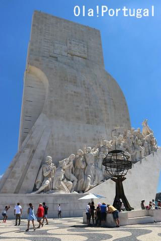 リスボン旅行記:ベレン地区(発見のモニュメント)