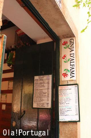 リスボンの下町アルファマの大衆酒場 Ginja d'Alfama