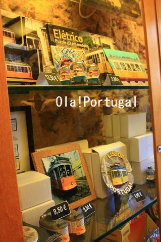 ポルトガルのお土産盛りだくさんの本「持ち帰りたいポルトガル」発売