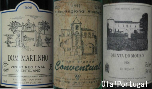 ポルトガルワイン:アレンテージョ