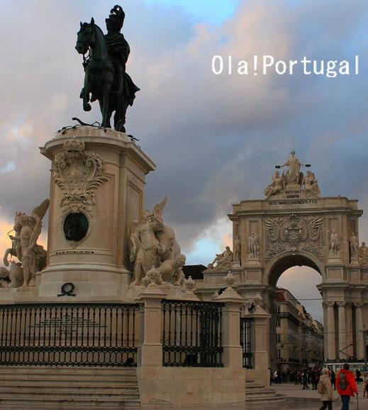 リスボン・コメルシオ広場のジョゼ1世騎馬像