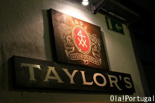 『レトロな旅時間ポルトガルへ』から、TAYLOR'S テイラーズ