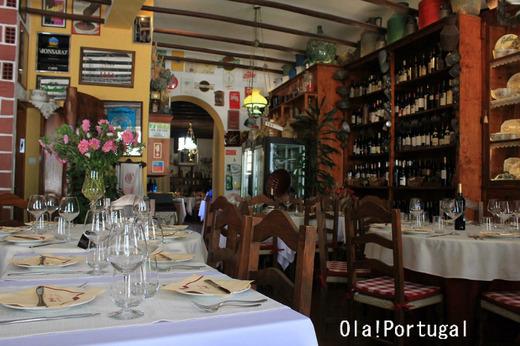 ポルトガルの高原&スパリゾート:モンシーク