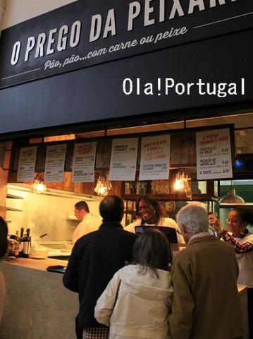 ポルトガル料理:B級グルメ、牛肉バーガー:プレーゴ