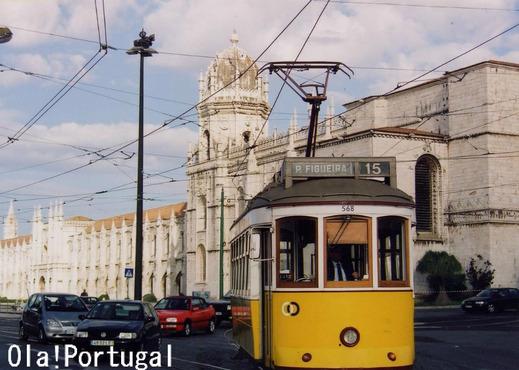 世界遺産:ジェロニモス修道院とリスボン市電