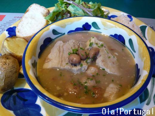 ポルトガル料理:ヴィラモウラのフェイジョアーダ